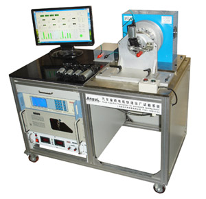 Anguime Automobile Motor Test System
